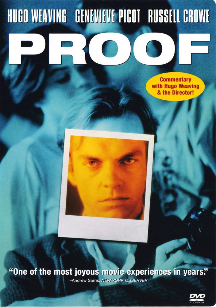 Доказательство - Proof