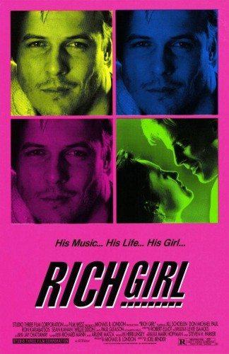 Богатая девчонка - Rich Girl