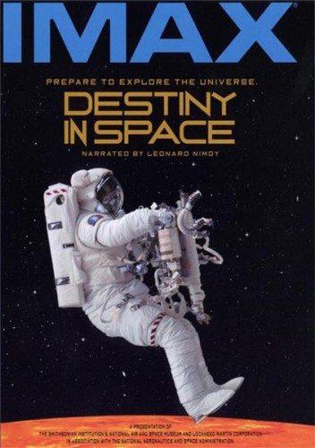 Судьба в пространстве - Destiny in Space