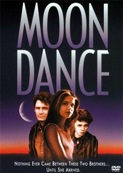 Лунный танец - Moondance