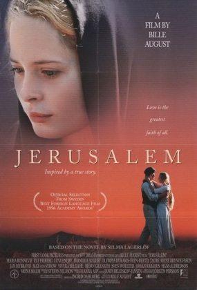 Иерусалим - Jerusalem