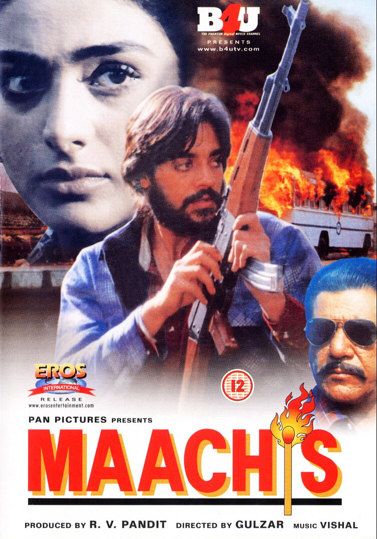 Поджигатели - Maachis