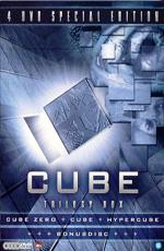 Куб - Трилогия - Cube - Trilogy