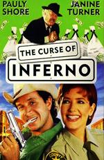 Адское проклятье - The Curse Of Inferno