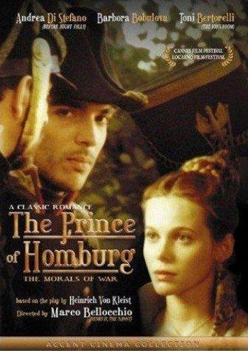 Принц Гомбургский - Il principe di Homburg