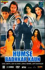 Никто не сравнится с нами - Humse Badhkar Kaun- The Entertainer