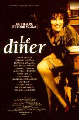 Ужин - La Cena