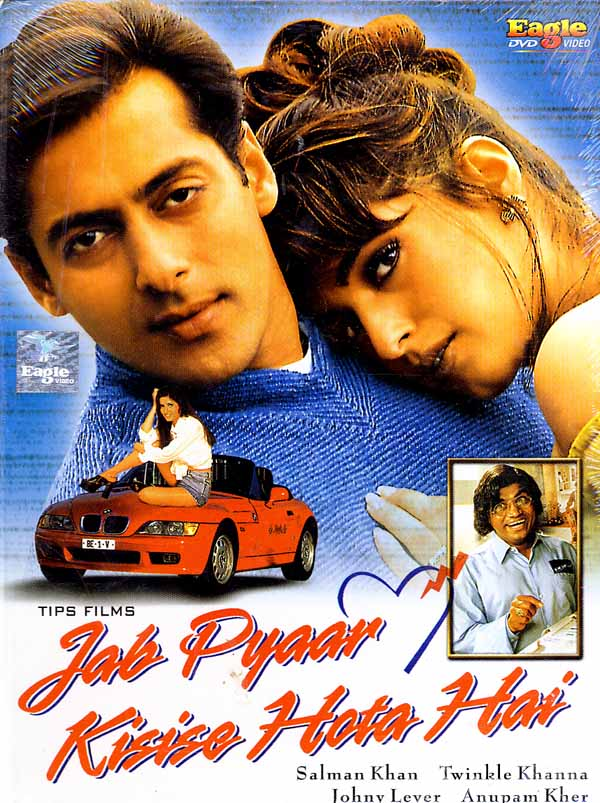 Когда влюбляешься - Jab Pyaar Kisise Hota Hai