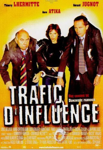 �������������� ������� - Trafic d'influence