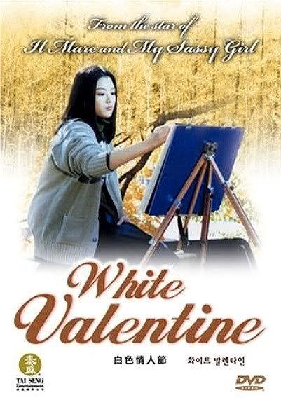 Белая валентинка - Hwaiteu ballenta-in