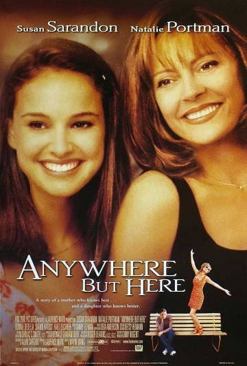 ��� ������, ������ �� ����� - Anywhere But Here