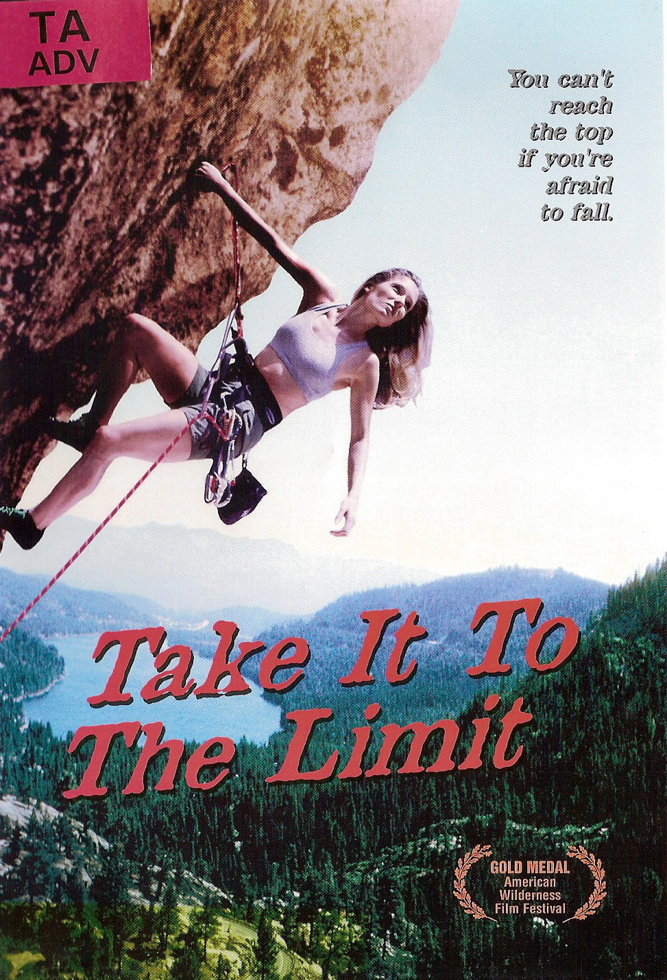 �������� ������ - Take It to the Limit
