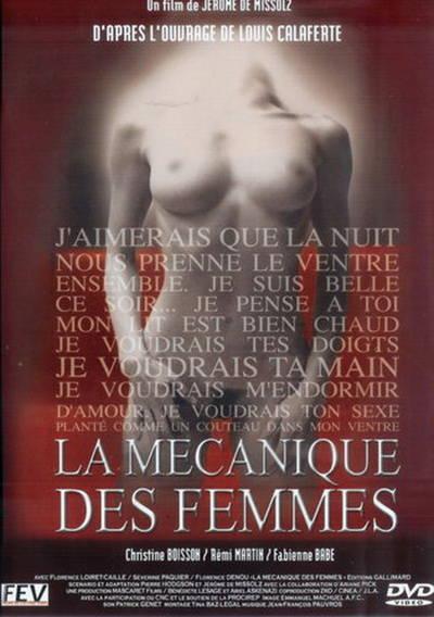 Механика женщины - La MГ©canique des femmes