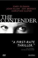 Претендент - The Contender