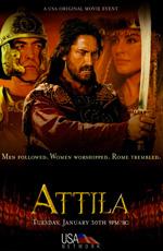 Аттила-завоеватель - Attila