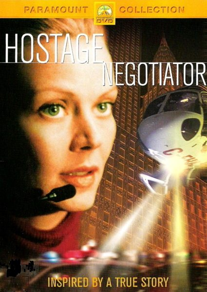 ����� ������ � ������� - Hostage Negotiator