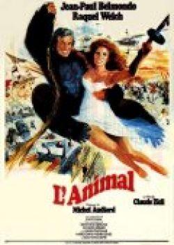 Чудовище - Animal, L