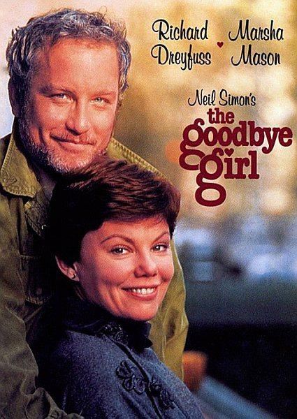 До свиданья, дорогая - The Goodbye Girl