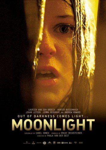 Лунный свет - Moonlight