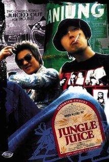 Сок джунглей - Jungle Juice