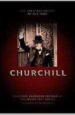 Черчиль. Посланник судьбы - Churchill
