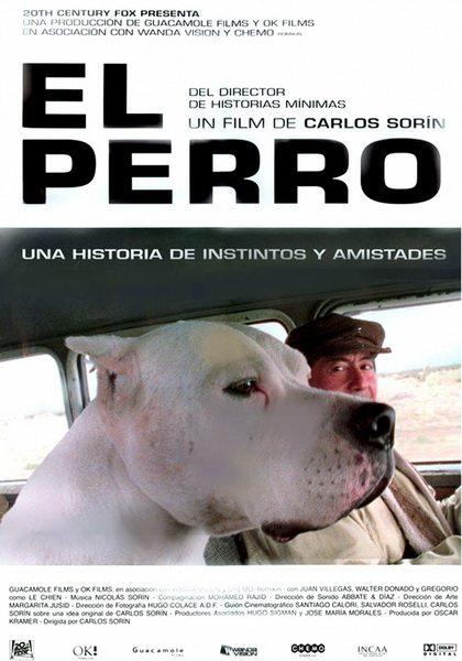 Аргентинский дог - El perro
