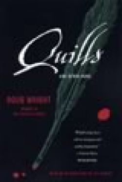 Quills and Other Plays - Quills