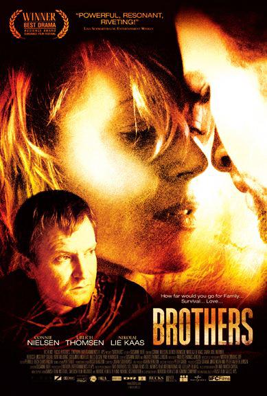 ������ - Brødre