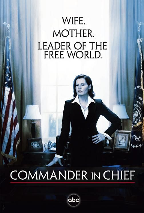 ����������������� - Commander in Chief