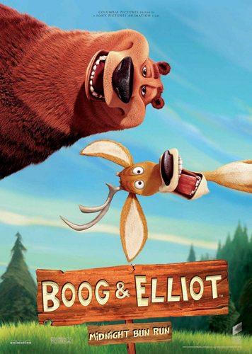 ��� � �����: ���������� �������� ������ - Boog and Elliot's Midnight Bun Run