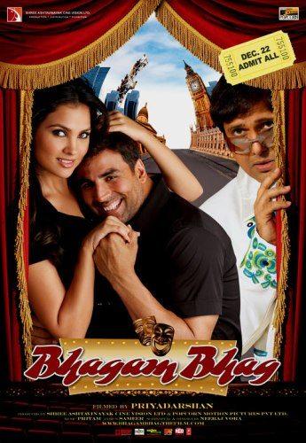 В бегах - Bhagam Bhag