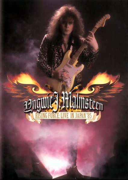 Yngwie Malmsteen - Rising Force: Live In Japan '85