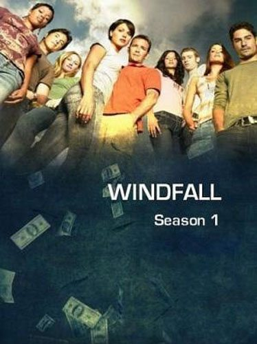 ��������� ����� - Windfall