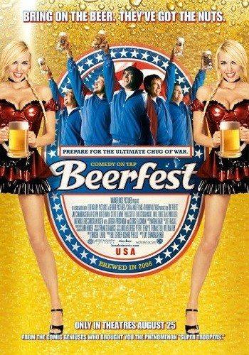 Пивной бум - Beerfest