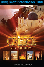 ������: ����� �������� - Greece- Secrets of the Past