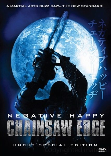 Счастья нет, но есть пила - Negative Happy Chainsaw Edge