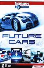 Discovery: Машины будущего - FutureCar