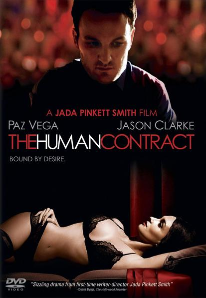 ������������ �������� - The Human Contract