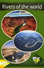 Реки мира - Rivers Of The World