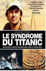 ������� �������� - Le syndrome du Titanic