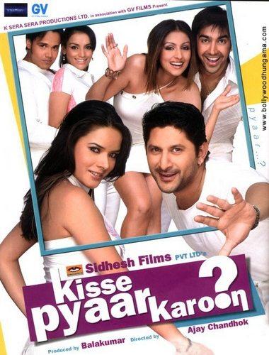 В кого бы влюбиться? - Kisse Pyaar Karon