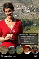 Путешествия по местам виноделия - Journey into Wine