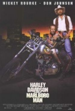Харлей Дэвидсон и ковбой Мальборо - Harley Davidson and the Marlboro Man