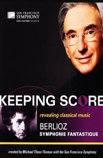 Берлиоз - Фантастическая симфония - Berlioz - Symphonie Fantastique