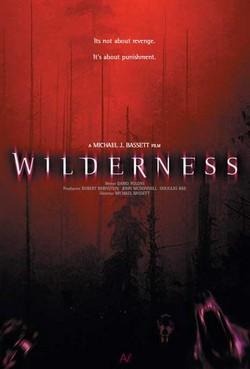 Дикость - Wilderness