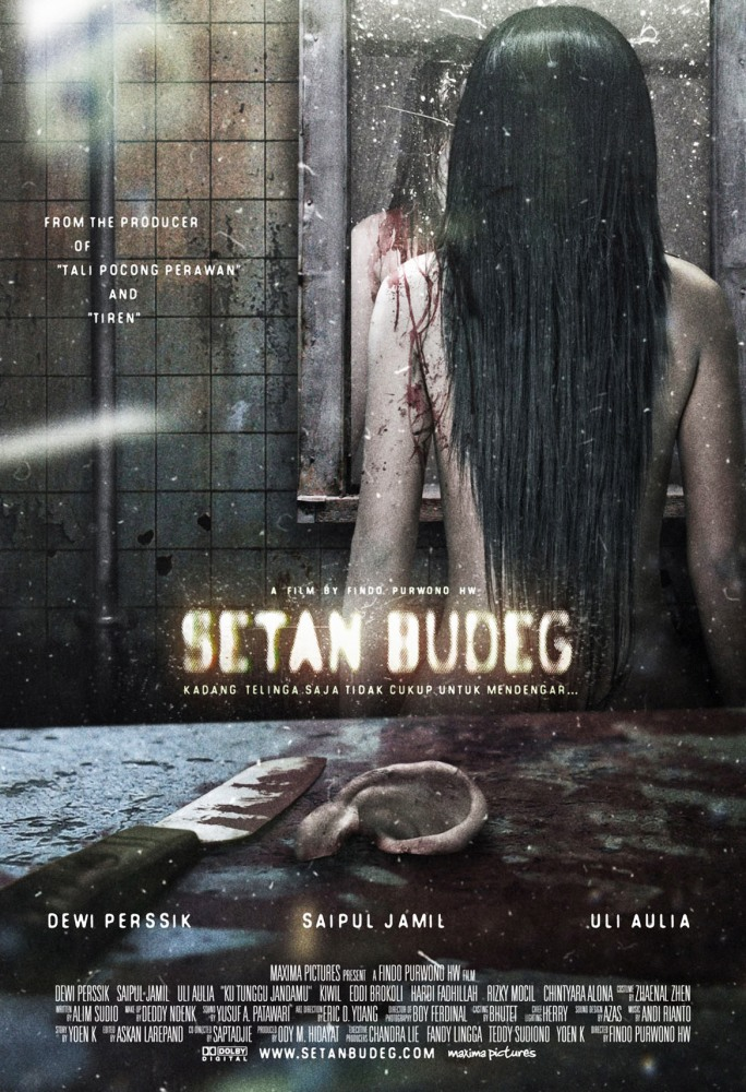 Глухой призрак - Setan Budeg