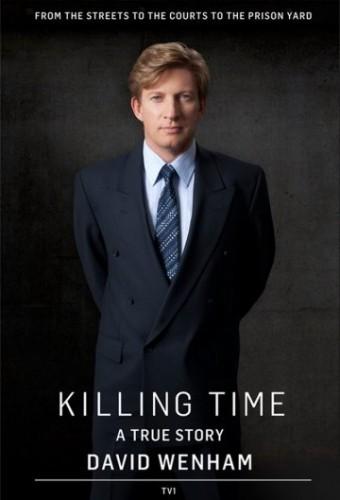 Убивая время - Killing Time