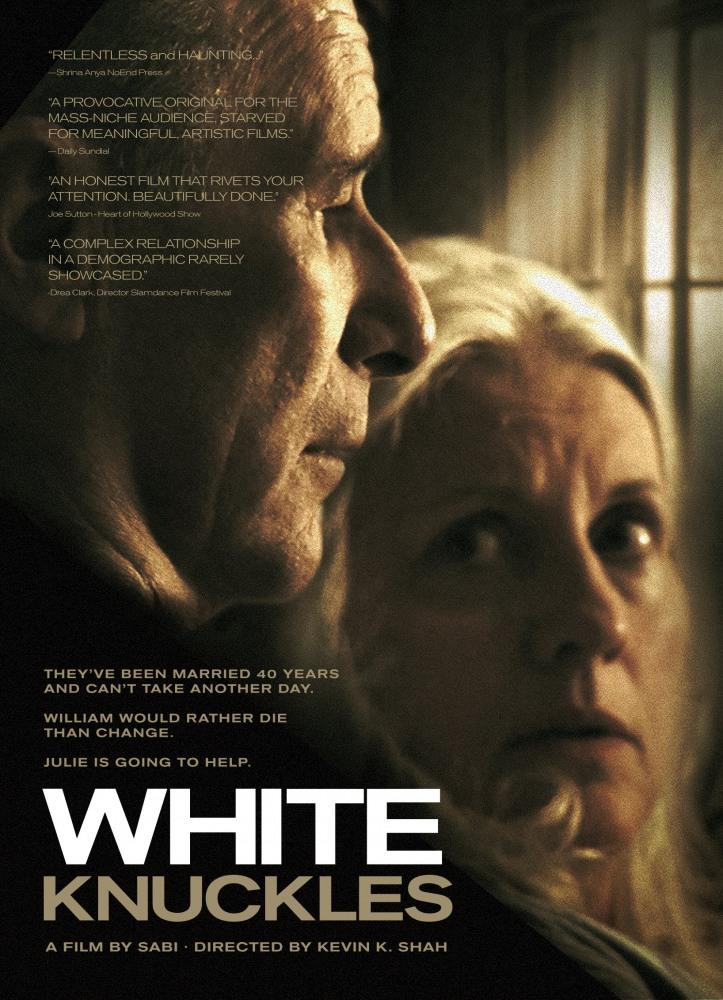 Белые суставы - White Knuckles