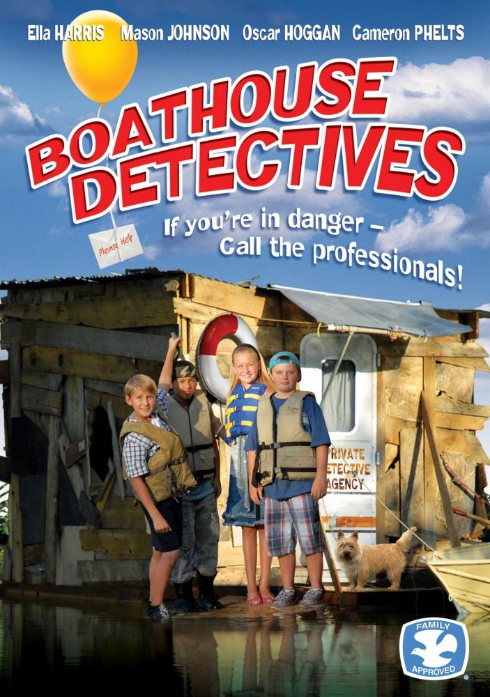 Детективы из лодочного сарая - The Boathouse Detectives