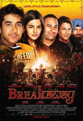 Игра в атаке - Breakaway